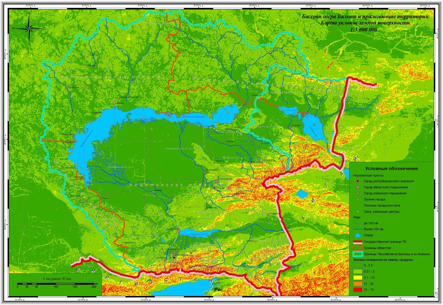 water resources of kazakhstan Lake balkhash is one of the largest lakes in asia and 15th largest in the world it  is located in central asia in southeastern kazakhstan and belongs to an  the  western part is fresh water, while the eastern half is saline the eastern part is on  average  unep global resource information database retrieved 2009-01- 29.